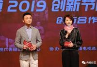 傳媒湃|中央廣電總檯全面改版第一步:綜藝頻道創投會舉行