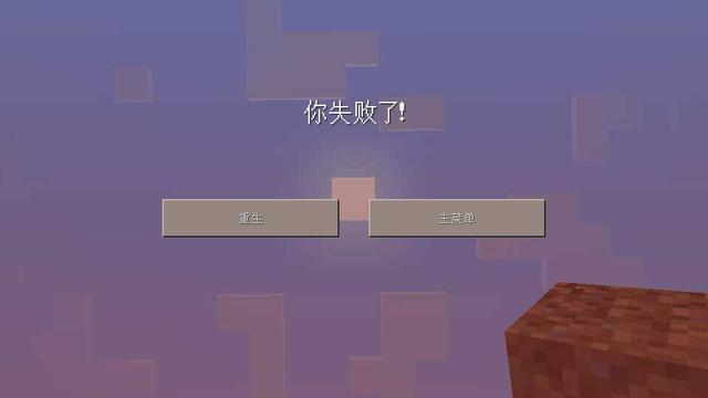 遊戲史上第一沙盒遊戲是什麼?