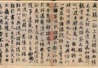 道家思想對張懷瓘書法美學理論的影響
