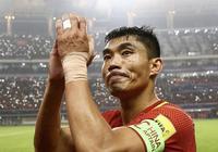 國足無緣亞洲盃4強,但卻收穫一大好消息!鎖定世預賽種子席位