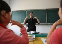 一個老師每年分班都教最差的C班,說明他教學水平高還是低呢?