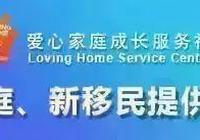 準備了20萬送孩子讀香港國際學校,入學了告訴我50萬都不夠?