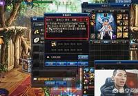 DNF旭旭寶寶遊戲收到888萬金幣,直播間粉絲同仇敵愾,這是怎麼回事?