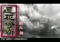 94年新加坡劇《蓮花爭霸》,帥哥美女老戲骨抵不過一個白玉川