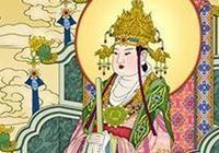西王母的真實身份!西王母是人還是神仙?