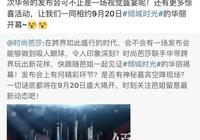 趙麗穎林更新同時取代黃曉明夫婦,成為華帝公司的新代言人?