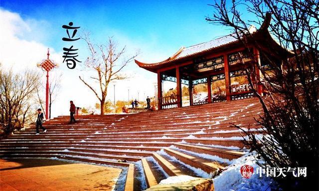 內蒙古的二十四節氣