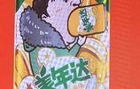 王思聰熱狗頭像被美年達商用,上演現實版西虹柿首富,網友:奇才
