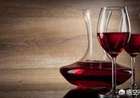 家裡的葡萄酒放了好幾年了還能喝嗎?