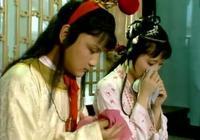 《紅樓夢》:賈芸&小紅,這樣的愛情,才叫勢鈞力敵