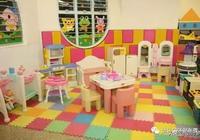 【區角】幼兒園區角佈置設計方案
