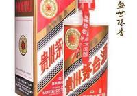 1998年的貴州茅臺酒值錢嗎?