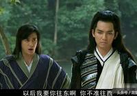 搞笑穿幫:天涯明月刀中最大的特色就是鍾漢良與陳楚河的基情戲!