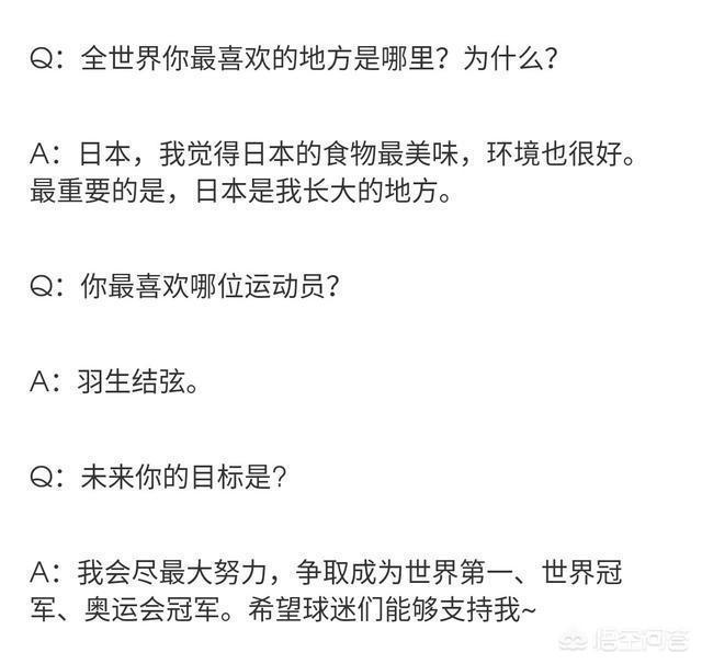 國際乒聯專訪說實話!如何看待張本智和表示要成為世界冠軍,拿世界第一和奧運金牌?