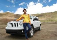 自駕去西藏,大概需要花費多少錢?