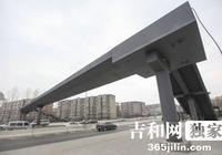 吉林大學南嶺校區東門天橋預計5月下旬完工