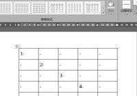 如何把WORD裡的表格放至EXCEL裡編輯並保持格式不變?