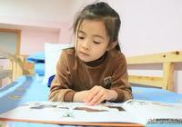 廣元天立小學|最美好的閱讀時光