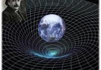 什麼是黑洞?