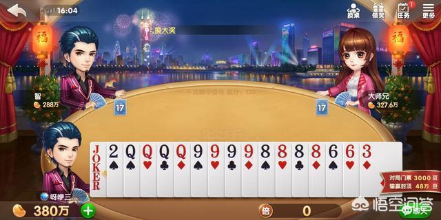 鬥地主不洗牌是什麼玩法,有哪些遊戲經驗分享嗎?