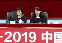 郎平觀戰女排決賽引發熱議!李盈瑩累癱休息片刻 北京斬獲冠軍點