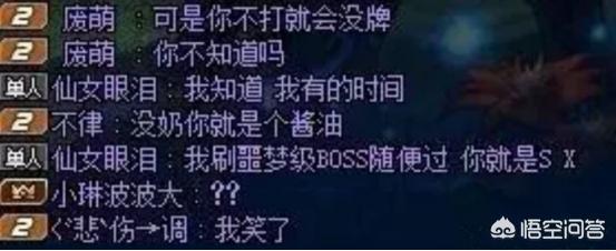 "DNF萌新玩家打盧克金團:我需要出錢帶?我噩夢BOSS隨便過,結果被""獻祭""你有何看法?"