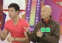 羅家英曝TVB內幕!演員不配合會被雪藏,工資還低到讓汪明荃吐槽