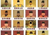 易中天為什麼說明朝皇帝是中國歷史上最差勁的皇帝?