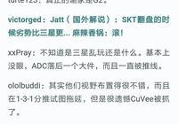 老外看RNG勝三星:等不及想看韓國網友評論了