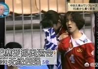 日本女排輸給中國女排之後,為什麼日本女排教練總是一副要哭的樣子?你怎麼看?