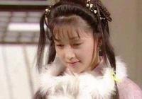 有一種魔咒,叫做郭襄,凡是演過郭襄的女星都是這樣的下場
