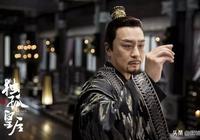 《獨孤皇后》宇文護錯在稱帝,曹操格局比他大得多