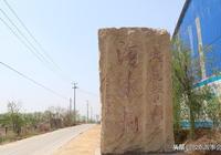 """青島平度有座""""大魚脊山"""",周邊兩個村的名字與此有關"""