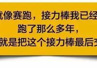 只為送女兒去紐約讀醫,中國父親日本打黑工15年,終生禁入日本