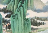 《張大千畫集》之一——山水畫(青綠色山水)