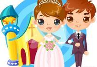 結婚時有必要要彩禮嗎?
