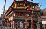 """實拍太原市老城區內那些百年老店,丟失的""""清和園""""等待你去發現"""