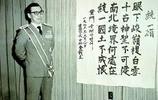 最野蠻的韓國總統,曾出家、入監獄,82歲被抄家,仍享領袖待遇