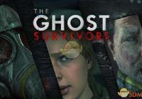 《生化危機2》幽靈生還者DLC通關流程攻略
