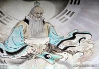 陳摶老祖與《無極圖》
