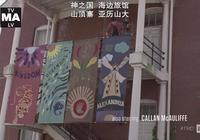 """《行屍走肉》S9E13:打開""""阻塞點"""""""