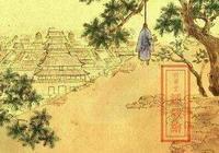 1644年大明王朝已經腐敗到如此程度,明朝亡的一點都不冤