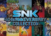 一起感受童年的情懷《SNK40週年合集》今年登陸PS4平臺