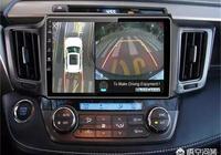 汽車安裝全景360多少錢?