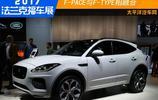 法蘭克福車展:全新緊湊級跑車型SUV——捷豹E-PACE全球首秀