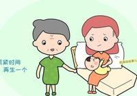 二胎家庭都要面對的三大難題,很多寶媽看完說:沒了生二胎的念頭