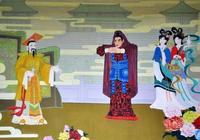 中國曆代后妃制度(後宮管理)