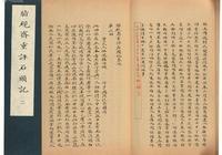 脂硯齋為何會一遍又一遍地抄書,《紅樓夢》批語寫了幾千條之多