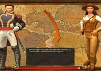 帝國時代三最水的一關遊戲 深刻揭露出美帝如何佔便宜