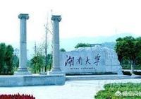 湖南大學和北京交通大學哪個更好?